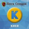 Размещение рекламы на сайтах по Киеву