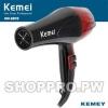 Фен Kemei KM 8893
