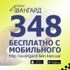 Работа (оператор-диспетчер) в Киеве