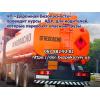 Перевозка опасных грузов ADR курсы (ДОПОГ) Свидетельство АДР