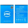 Vkworld (VK700X) 2200mAh Li-ion