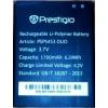 Prestigio 5453 (PSP5453DUO) 1700mAh Li-polymer