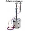 Дистилляторы для домашних напитков от производителя.