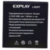 Explay (Light) 2000mAh Li-polymer