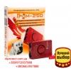 От агрессивных собак помогает ультразвук, уз отпугиватель Гром-250