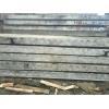 Плиты перекрытия, фундаментные блоки, ригеля др