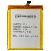 Fly IQ444 (S214) 2100mAh Li-ion