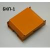 Блоки коммутации пожаростойкие БКП-1 и БКП-2