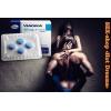 Высокоэффективная, сильнодействующая Vigra, Вигра для мужчин(4 шт)