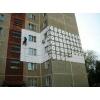 Высотные работы: утепление фасадов, ремонт м/п швов, покраска и др