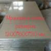 Особенности мрамора При покупке камня по доступной цене
