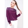 Яркая стильная блузка Украина