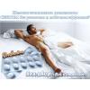 Потужний чоловічий збудник в таблетках «LoveSman» природний афродизіак