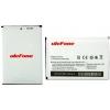 Ulefone (Be Pro) 2600mAh Li-polymer