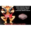 Мужские таблетки «Strong Brown» для безопасной и мощной стимуляции сeксуальной выносливости