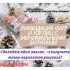 Ликвидация ФОП и фирмы оперативно с мин. затратами