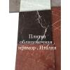 Полы из натурального камня наиболее эффективны в помещениях с высокой нагрузкой посетителей