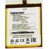 Highscreen (Hercules) 2200mAh Li-polymer