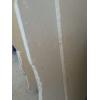 Сляб – это плита из мрамора, оникса и других каменных пород. Фактически сляб представляет собой «полуфабрикат»,