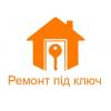Ремонт под ключ. Киев