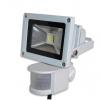 Новый светодиодный прожектор с датчиком движения
