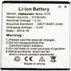 Highscreen (Alpha GTR)  2100mAh Li-ion