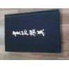 Жемчужины китайской живописи