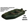 Надувные лодки ПВХ Барк Колибри Шторм Скиф Интекс резиновые Лисичанка Язь Чайка Стриж Украина