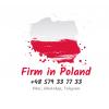 Продажа и регистрация фирм в Польше. Бух учет фирм