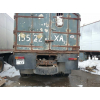 Продажа МАЗ 5334