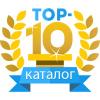 ТОП 10 Каталог Украины. Рейтинг каталог компаний Украины