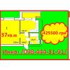 Доступная цена на 1 ком. квартиру-. 37 кв. м