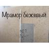 Мрамор широко применяется в строительстве, например для отделки фасадов, облицовки полов и стен, декора интерьера