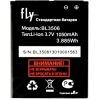 Fly E154 (BL3506) 1050mAh Li-ion