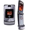 Motorola Razr V3 Silver Телефон б. в.