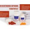 Эффективное Лечение онкологических заболеваний и Гепатита В. С.
