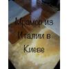 Мраморные плиты, имеют высокую прочность, морозостойкость