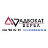 Возврат денег с депозитов Приватбанка. Крым, Донецк, Луганск