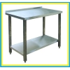 Стол производственный разделочный нейтральный Б/У оборудование из нержавеющей стали