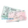 Автошкола получение водительского удостоверения киев