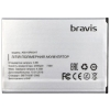 Bravis (BRIGHT) 2000mAh Li-polymer
