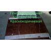 Своевременное изготовление мрамора предполагает производство разных составных частей