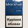 Оптом сигареты Marshal.