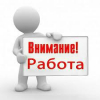 Ильичевскому Судоремонтному Заводу требуются