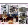 Электромеханическое оборудование бу для кафе, бара, ресторана, столовой