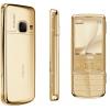 Nokia 6700 Gold Телефон б. в.