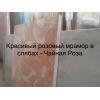 Сфера применения розового мрамора