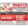 Суррогатное материнство Украина цена 2019