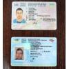 Водительские права удостоверения повышение разряда киев украина