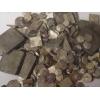 Серебро техническое магнитное и не магнитное контакты